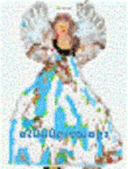 site angel guardian